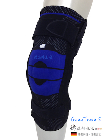 Bauerfeind GenuTrain 德國包爾泛 (S型護膝)黑藍色
